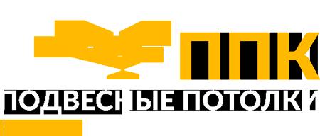 Подвесные потолки Крыма